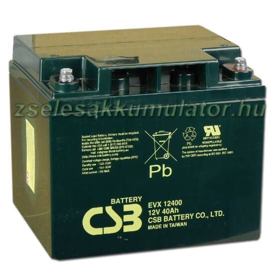 CSB 12V 40Ah Zselés Akkumulátor EVX 12400