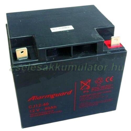 alarmgard cj12-40 12V 40Ah zselés akkumulátor