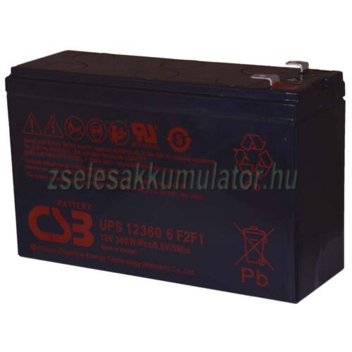 CSB 12V 7,1Ah Zselés Akkumulátor UPS 123606 F2 F1